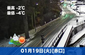 おはようございます☀今日は最高最低気温ともに氷点下です❄昨日の雪が少し残っています。
