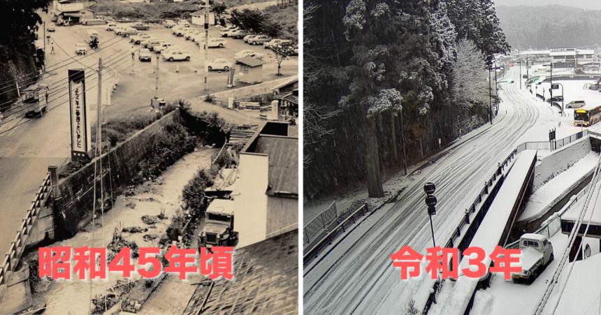 昭和45年頃の高野山の風景