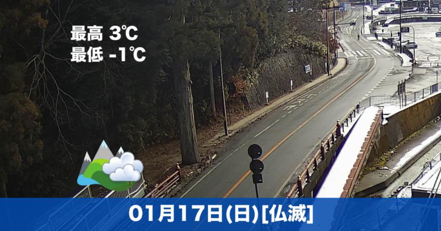 おはようございます☁昨日より気温は下がりましたが、道路脇の雪も殆ど溶けました☃