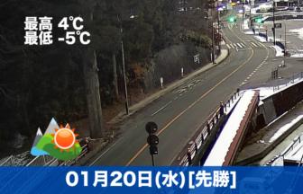 おはようございます🌄今日の高野山は晴れの予報です。昨日より、少し寒さはましです。