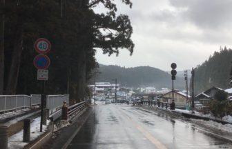 朝からの雨、道路の雪は溶けてました😃