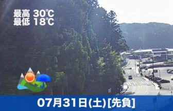 おはようございます😃今日は真夏日の気温ですが雨予報が出ています☔