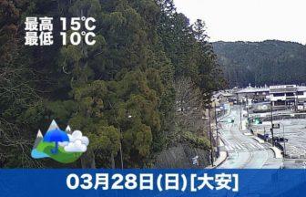 おはようございますっ!今日の高野山は雨の予報です。雨の日の高野山も好きです。参道を歩く時に木から落ちるしずくの音は街中ではあまり聞けません😊