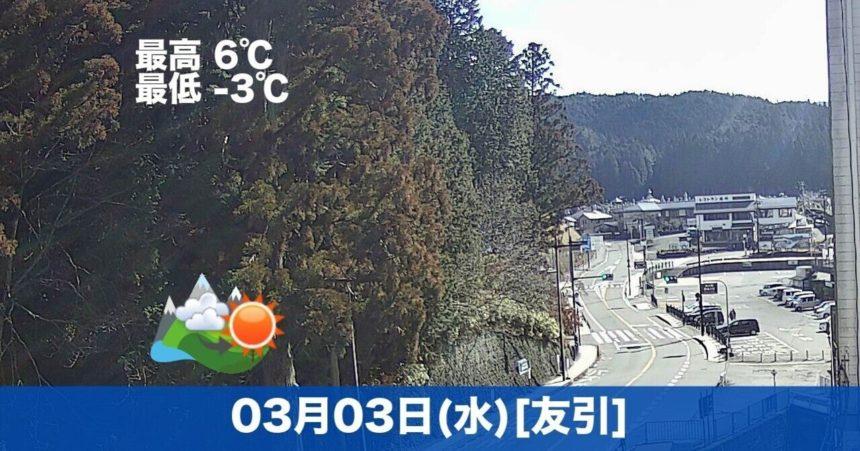 おはようございます😊今日の高野山はくもりのち晴れです。朝は少し冷え込みました。