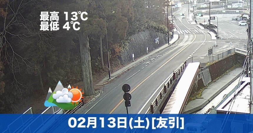 おはようございます☁☀本日の高野山はくもり時々晴れの予報です。気温も昨日よりさらに上がるようです。