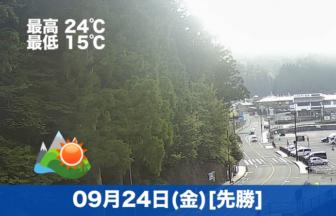 おはようございます☀本日の高野山は晴れの予報です😊朝方は少し霞ががっていました☁
