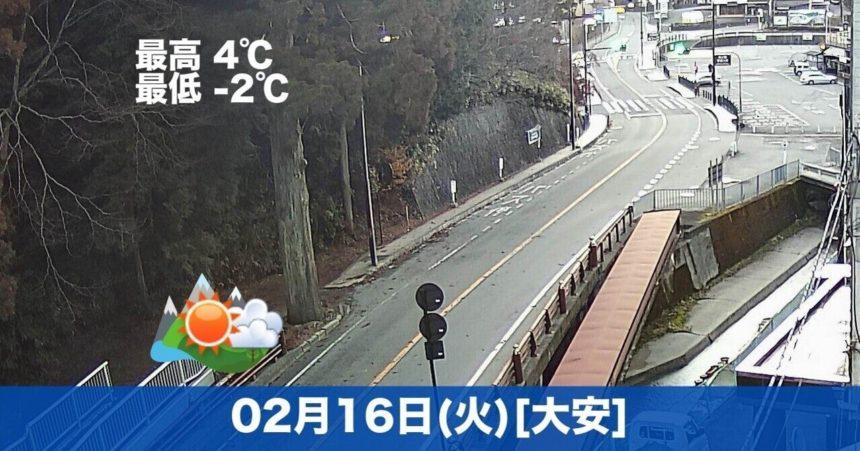 おはようございます😊今日は昨日より気温がかなり下がり、肌寒いです。天気は晴れ時々くもりの予報です。