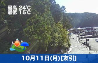おはようございます☀☔本日の高野山は晴れのち雨です。良い天気が続いていましたが、久しぶりに崩れるようです。