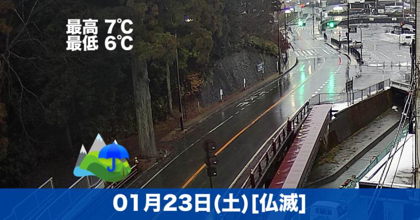 おはようございます☔昨日に引き続き、気温も高く、雨が降っています😊