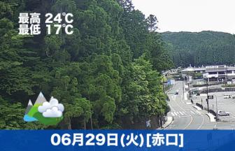おはようございます😃今日は曇り空ですが明るくて気温も上がり蒸し暑くなりそうです☀