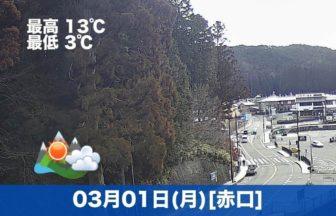 おはようございます😊今日の高野山は晴れのちくもりの予報です☀☁お参りの車もすこしありますね。