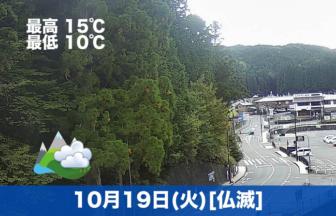こんにちは😃今日は曇り空で気温が低く肌寒い1日です☁
