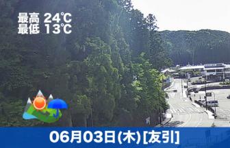こんにちは☺本日の高野山は気温が高いですが天候は崩れそうです☔