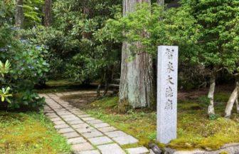 知泉大徳廟