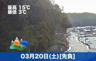 おはようございます☀☔今日の高野山は天気が崩れる予報です。