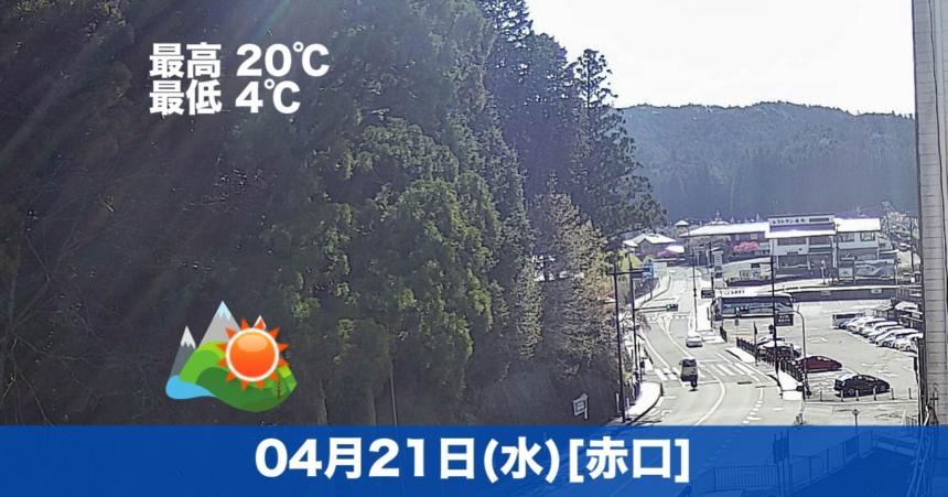 今日は21日でお大師さんの日です🙏天気も気温も高く春らしい陽気です😊