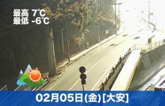 おはようございます☀今日は寒暖の差が激しいようです📈