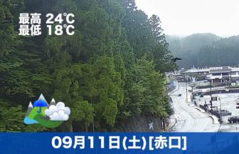 こんにちは☔☁今日の高野山は雨のちくもりの予報です☺