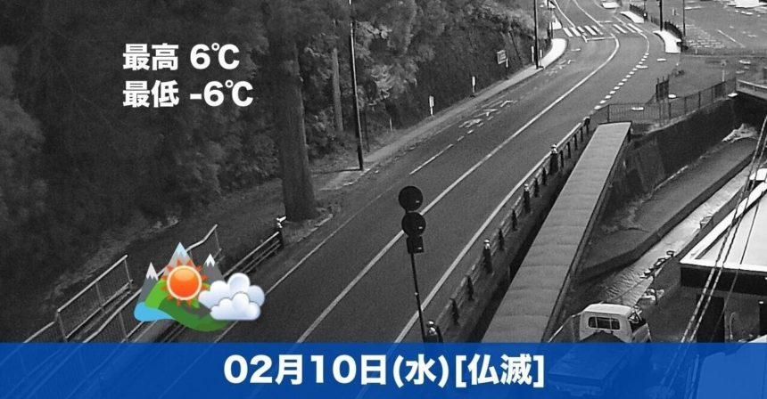 おはようございます☀本日の高野山は晴れのちくもりの予報です。寒暖の差がすこし強いようです。