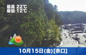 おはようございます🌞本日の高野山は、気持ちのいい晴れの見込みです。気温が下がって秋らしさが出てきました。