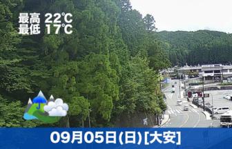 こんにちは☔今日の高野山は雨のちくもりの予報です。気温も下がって秋の気配を感じる今日このごろ