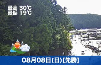 おはようございます😃今日は晴れて気温も湿度も高い1日になりそうです☀