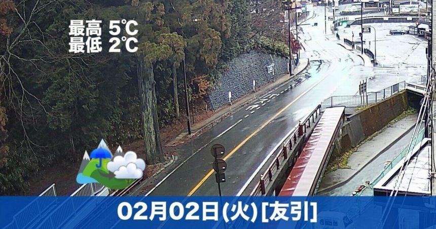 おはようございます☔今日の高野山は雨模様です。雪ももうないです☃