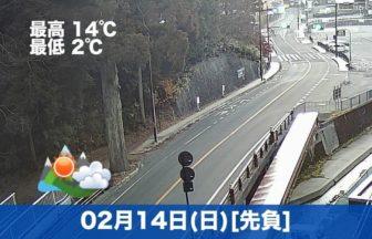 おはようございます☀今日の高野山は晴れのちくもりです。気温は昨日に引き続き暖かいようです😊