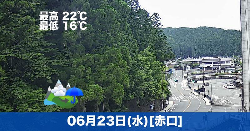 こんにちは☔お知らせが遅くなりましたが、今日の高野山は雨模様です😊