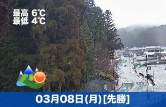 おはようございます😊今日の高野山は雨のち晴れの予報です。現在は雨が少し降っています。