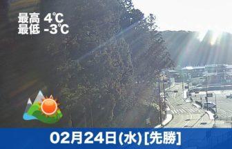 おはようございます☀今日の高野山は晴れの予報です。気持ちの良い晴天です