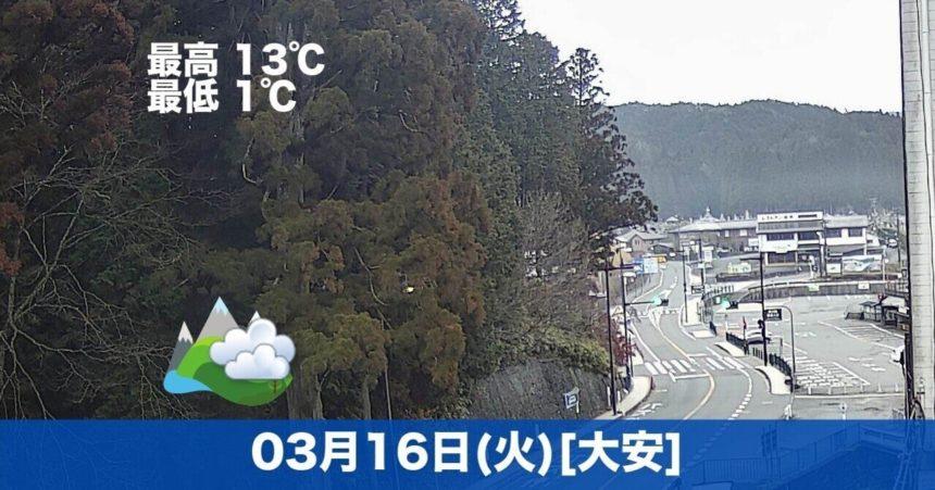 おはようございます☁今日の高野山は曇り空です😊気温も高くなって春の匂いがします。