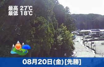 おはようございます☀本日の高野山は晴れのちくもりの予報です。昨日、雨が降ったので空気が澄んでいる気がします😊