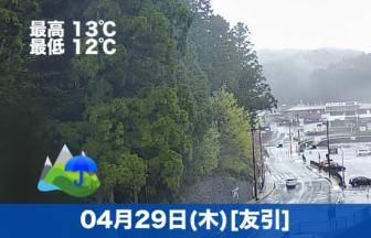 こんにちは☔今日も高野山は雨模様です。山並みに霞がかかって雰囲気があります。