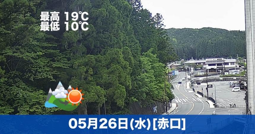 おはようございます☀今日の高野山は晴れの予報です。今日はなんだか静かです😊