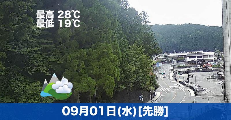 おはようございます☁今日の高野山は曇りの予報です。
