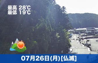 こんにちは🌄本日も高野山はいい天気です☺連休が終わってお参りの方も落ち着きました。