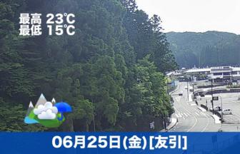 こんにちは😊本日の高野山は雨模様です☔