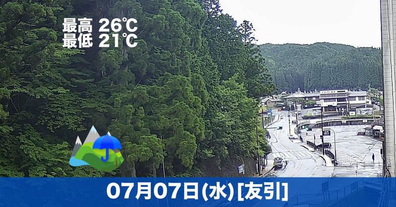 おはようございます😃大雨に注意の予報ですが今日は七夕♪