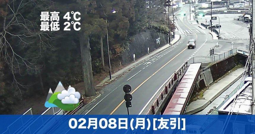 おはようございます☁今日の高野山はくもりの予報です。夜にかけて冷え込むようで、雪が降るかもしれません❄