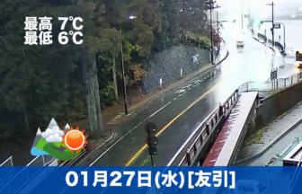 おはようございます😊昨日よりは少し気温が下がるようです。雨のち晴れの予報です。