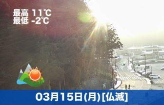 おはようございます🌄今日の高野山は晴れの予報です。朝早くからお参りの方がチラホラ。夜中に大きめの地震がありましたので、気をつけたいと思います。