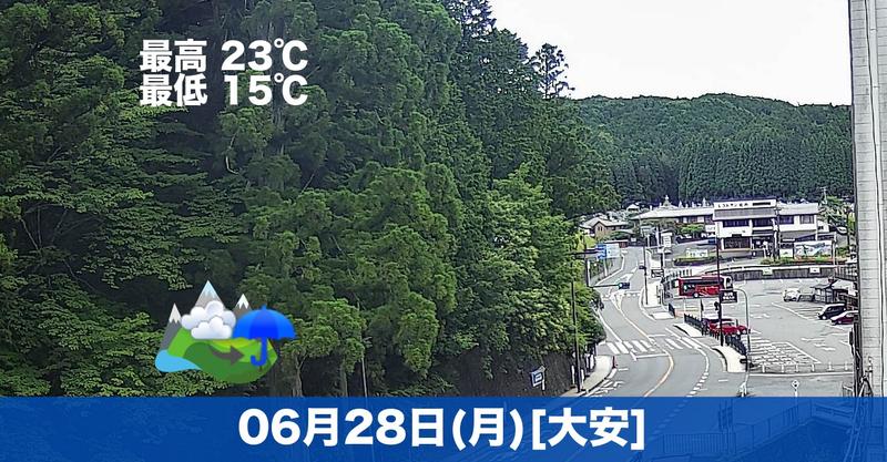 おはようございます😃今日も気温は涼しいですが湿気が多く、下り坂のお天気です☔