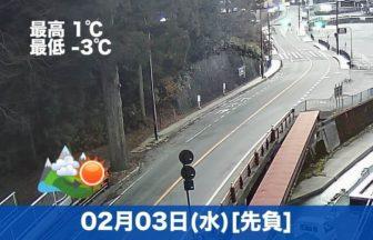 おはようございます☀今日は曇のち晴れの予報です。少し肌寒いです。