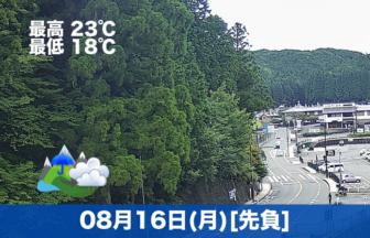おはようございます☔本日の高野山は雨のち曇りの予報です。