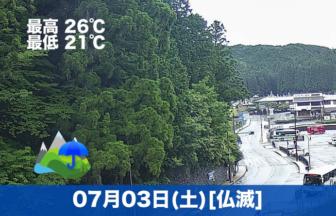 おはようございます☔高野山は雨がしとしとと降っています🍭