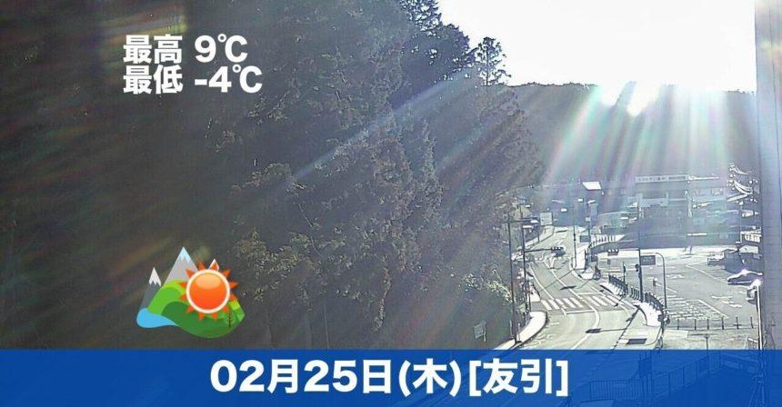 おはようございます☀今日の高野山は晴れの予報です。快晴が続いてお参り日和です😊