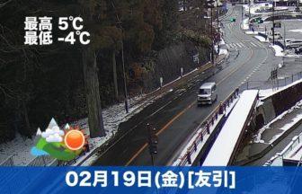 おそようございます☁☀冷え込みは今日まででしょうか。天気はくもりのち晴れの予報です。