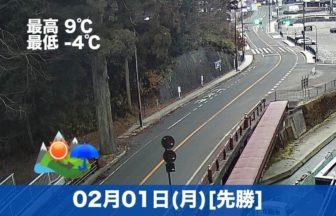 おはようございます😊今年もあと11ヶ月になってしまいました😥今日の高野山は晴れのち雨の予報です。