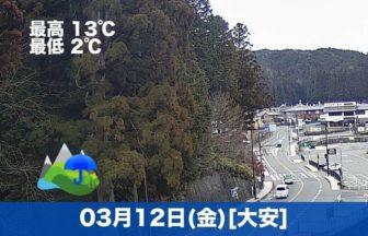 おはようございます☔今日の高野山は昨日から一転、雨の予報です。